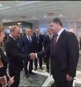 INTALNIRE de GRADUL ZERO REACTIA presedintelui ucrainean Petro Porosenko cand se afla fata in fata cu Vladimir Putin! VIDEO