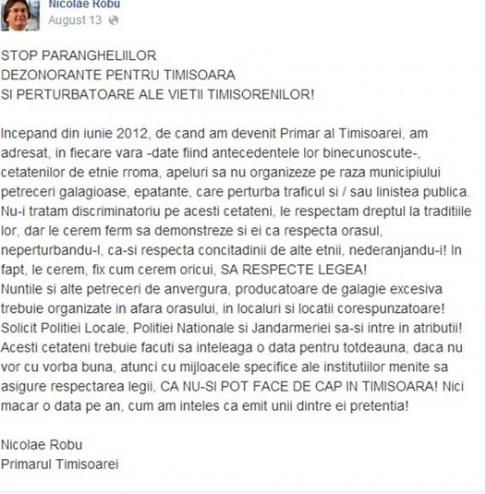 ORASUL din Romania care a declarat RAZBOI nuntilor zgomotoase! Ai dori sa se aplice si in LOCALITATEA ta2