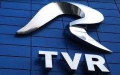TVR 1 si TVR 2 ar putea sa-si schimbe denumirile!